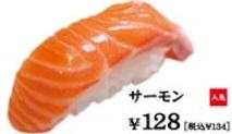 「板前寿司」の外国人に人気のネタベスト5