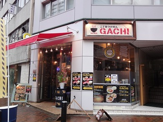 「GACHI」の人気メニューランキング