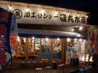 「磯丸水産」の人気メニューベスト10