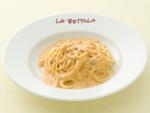 「ラ・ベットラ・ダ・オチアイ」人気メニューベスト10