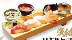 「板前寿司」人気メニューベスト10