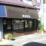IKKOさん、松本利夫さん、白濱亜嵐さん、関口メンディーさん
