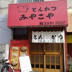 綾瀬はるかさん、福田彩乃さん、美保純さん