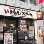 ヨネスケさん、カイヤさん、梶芽衣子さん、花田虎上さん