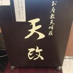 藤山直美さん&三田佳子さん/吉田羊さん