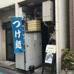 ゲスト 世良公則さん、野村義男さん、篠原信一さん