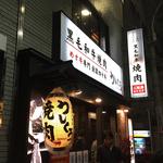 ゲスト 松山ケンイチさん&北川景子さん、MATSUさん、USAさん、MAKIDAIさん、泉ピン子さん、あき竹城さん