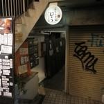 ゲスト:石塚グルメ/滝沢秀明さん&武井咲さん