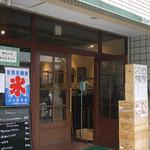 ゲスト:角野卓造さん、近藤春菜さん