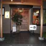 ゲスト:高畑充希さん&相楽樹さん&杉咲花さん&大原櫻子さん