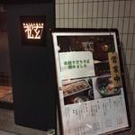 ゲスト:織田裕二さん&ディーンフジオカさん/菅野美穂さん&岩田剛典さん