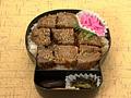 ギャル曽根が選ぶ日本全国47都道府県激うま駅弁ランキング!