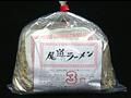 ギャル曽根が食べまくって決める全国激うまご当地袋ラーメンランキン