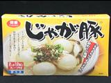 梅宮辰夫が食べまくって決める北海道激うま特産品ランキン