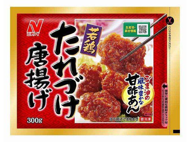 ニチレイフーズ人気ランキングBEST10(売り上げ順)