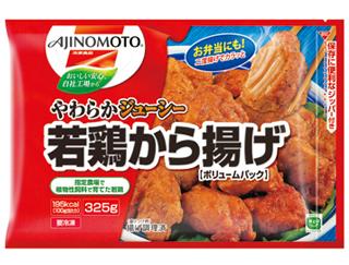 お弁当によく使われる!味の素冷凍食品ランキングBEST5