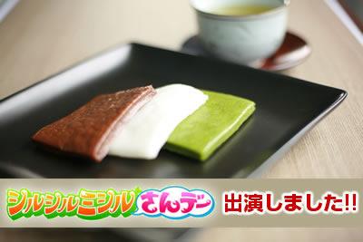 全日本隠れたお土産お菓子k-1GP