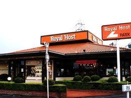 ロイヤルホストのコック100人に聞いた、もっと食べてくれてもいいのに!料理ランキング