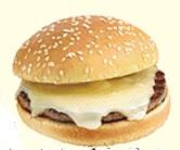ドムドムハンバーガーの人気ハンバーガーベスト3