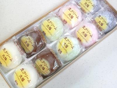 三重県のお菓子対決 全日本隠れたお土産お菓子k-1GP!