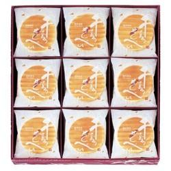 京都のお菓子対決