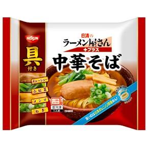 日清の社員に聞いた「これは知らなきゃ損!」という日清の冷凍食品