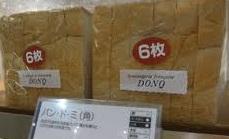 「DONQ」のパン売り上げベスト3