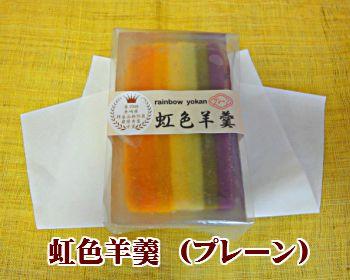 女性職人スペシャルお土産お菓子-1GP