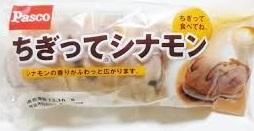 パスコの商品開発担当者が選ぶ「超熟」よりもおいしいと思うパンランキング