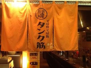 日本全国ドンピ写ツアー