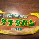 全国ご当地パンといえば大賞!