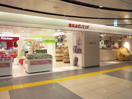 「東京駅一番街」の最新人気スポットベスト5