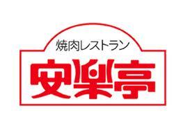 「焼肉レストラン安楽亭」サイドメニュー&スイーツ人気ベスト3