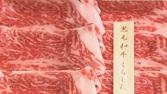 「しゃぶしゃぶ温野菜」人気メニュー最新ランキング