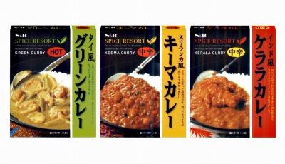 エスビー食品のレトルト食品 最新売上ランキング