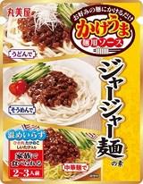 丸美屋のレトルト食品 最新売上ランキング