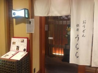1日100人前以上売れる大人気めちゃ売れ鍋セレクション9