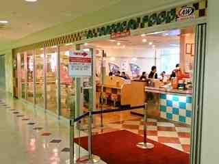 日本全国 ご当地レストラン ベストセレクション12