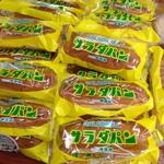 1日500個以上売れるめちゃ売れパン セレクション10