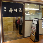 日本全国、早朝からめちゃ売れ!ビックリ地元朝ごはんベストセレクション10