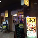 安くてウマいは当たり前!地元で人気のローカル回転寿司