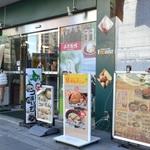 東京駅 新行列ご当地グルメ