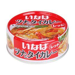 本当においしいご飯がすすむ缶詰ランキング