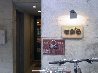 東MAXおすすめ両国・観光グルメスポットカウントダウン