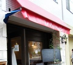 渡辺美奈代&生稲晃子と行く 子どもが喜ぶグルメ&スポットランキング