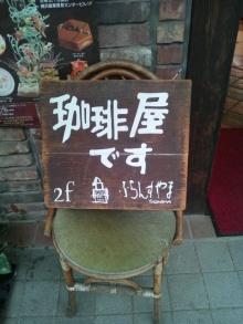 キャイーン天野と行く横浜洋食グルメツアー