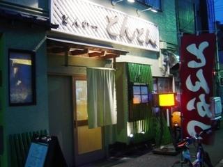 グルメ王のグッチ裕三さんオススメ、東京の下町穴場グルメ