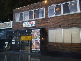 柳沢慎吾と行く絶品海鮮グルメ!