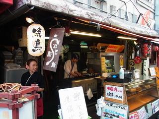 酒豪LiLiCoと行く東京・北区赤羽の千円で十分に楽しめるお店