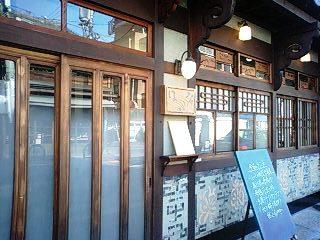 サバンナさんお勧めの店(五反田)